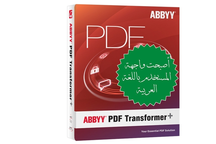 Abbyy Adds Arabic Interface To Pdf Handling Software Solutions News Itp Net