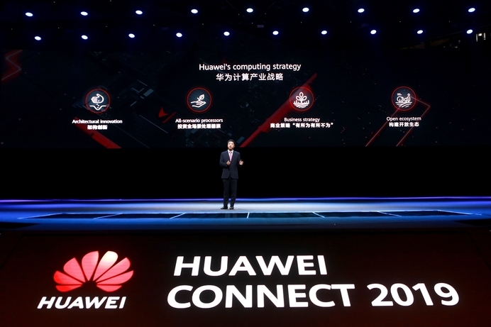 Huawei announces computing strategy and releases Atlas 900 AI training cluster