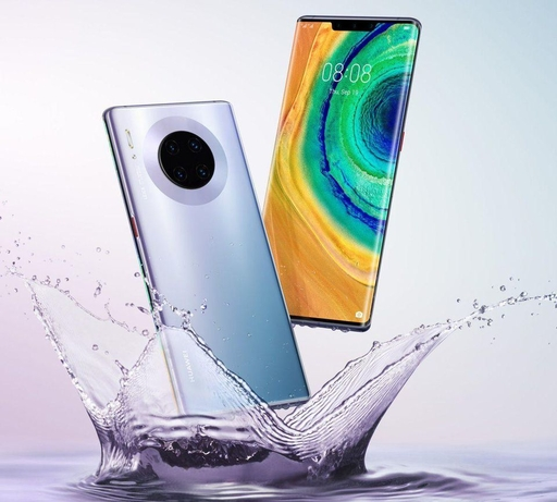 """HUAWEI Mate 30 Pro is now available for """"online registration of Interest"""" in the UAE"""