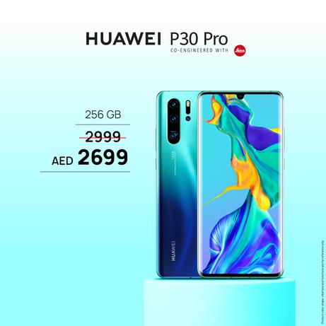 Huawei brings great deals at GITEX Shopper