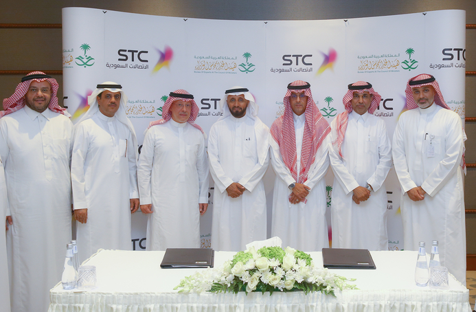 Bureau of Experts at the Council of Ministers signs Strategic Agreement with STC