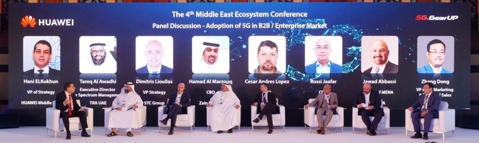 Huawei Middle East Innovation Day 2019 reaffirms digital as the driving force behind today's economy