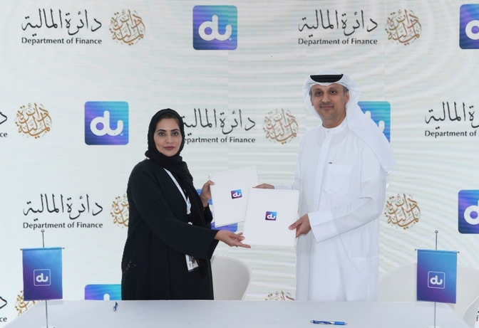 du empowers Department of Finance to migrate to Dubai Pulse