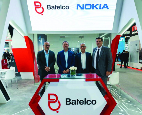 Batelco partners with Nokia to deliver cloud connectivity