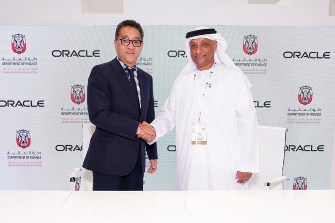 Abu Dhabi Customs Prepares Next Gen Digital Ready Workforce with Oracle Cloud Applications