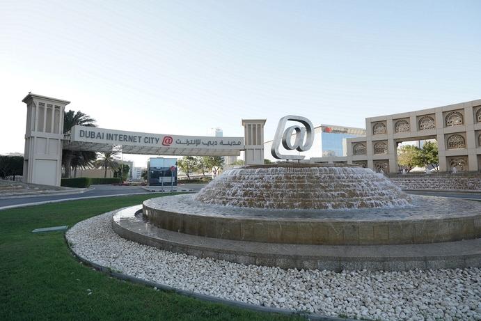 Dubai Internet City Celebrates its 20-Year Anniversary