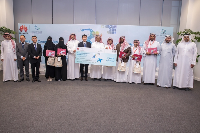 Six Saudi tech talents to compete in Huawei ICT Competition international final in China