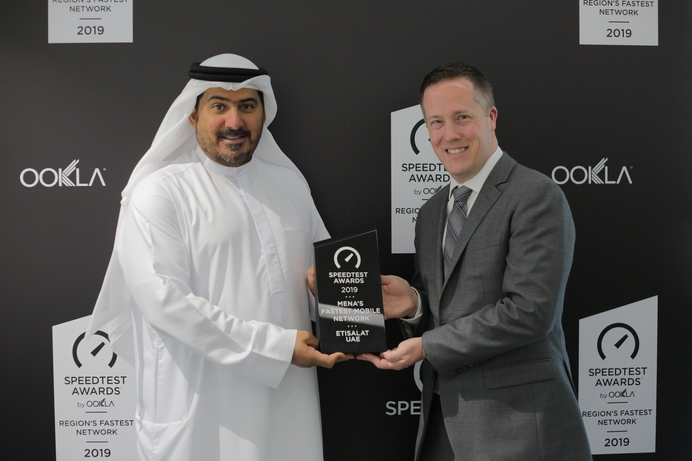 Ookla recognises Etisalat as the fastest mobile and broadband network in the region