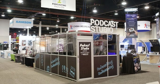 NAB provides update on NAB Show activities in 2020