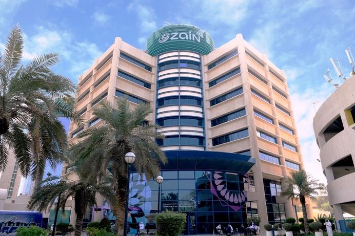 Zain to provide cutting edge connectivity to Kuwait's biggest Covid 19 quarantine centre
