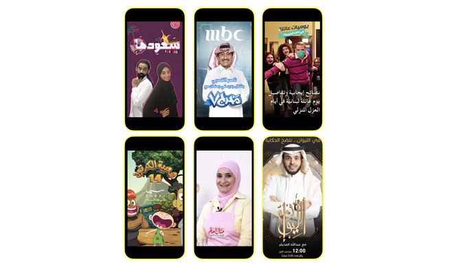 Have you watched Snapchat's 40 new Ramadan 2020 shows?