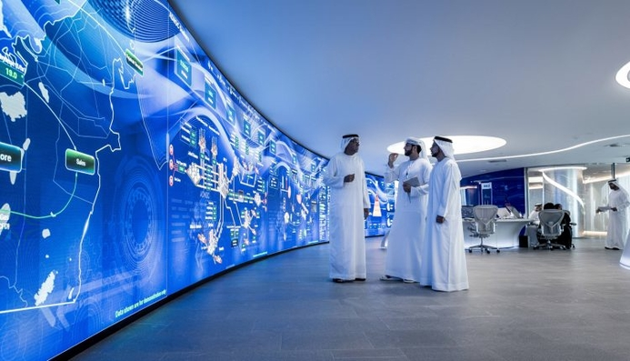 ADNOC's Panorama Digital Command Center generates over $1bn