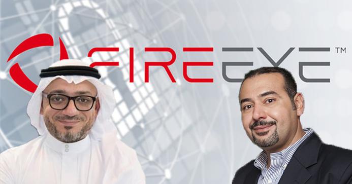 AlJammaz Technologies partners with FireEye to strengthen cybersecurity offerings