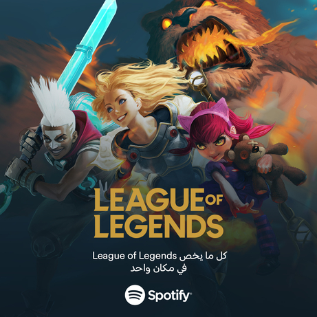 Spotify and Riot Games strike deal for League of Legends esports tournament  | Services | ITP.net