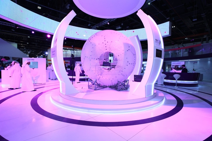 STC launches services arm at GITEX