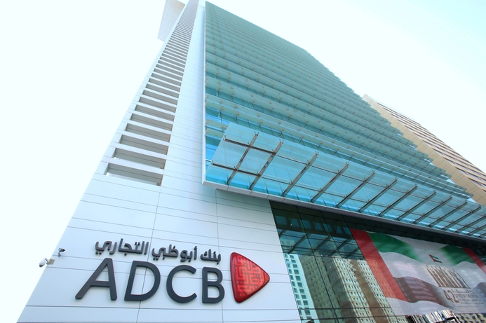 ADCB to use voice recognition authentication
