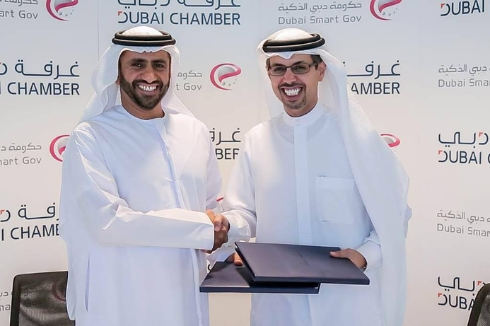 DSG signs support agreement with Dubai Chamber