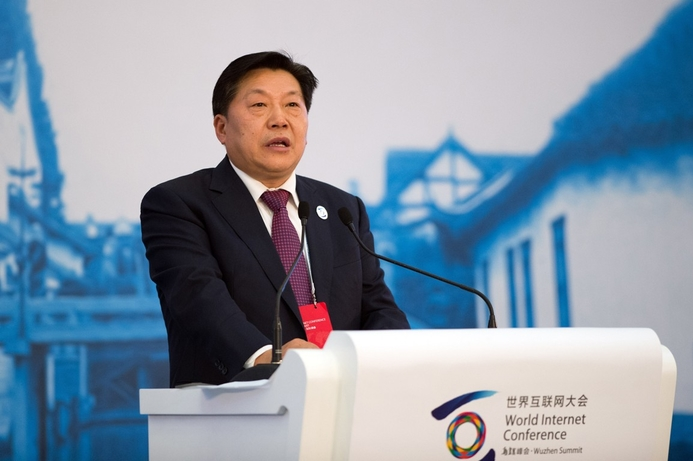 China reinforces controlled Internet vision at Web conference