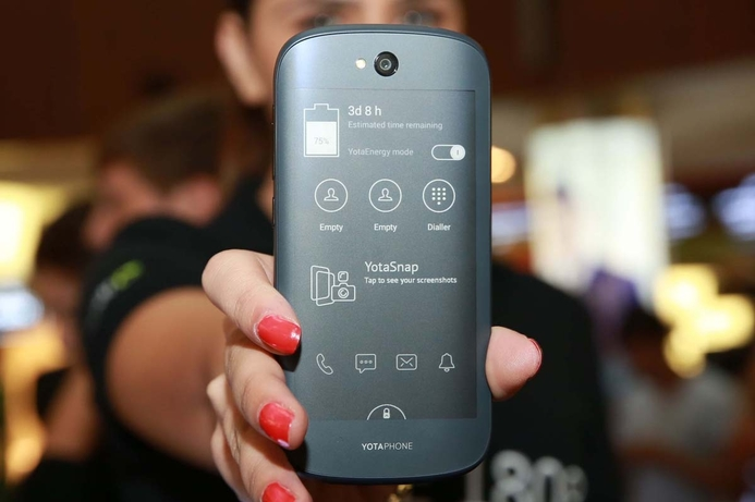 Yotaphone 2: 'the world's first smartphone with two fronts'