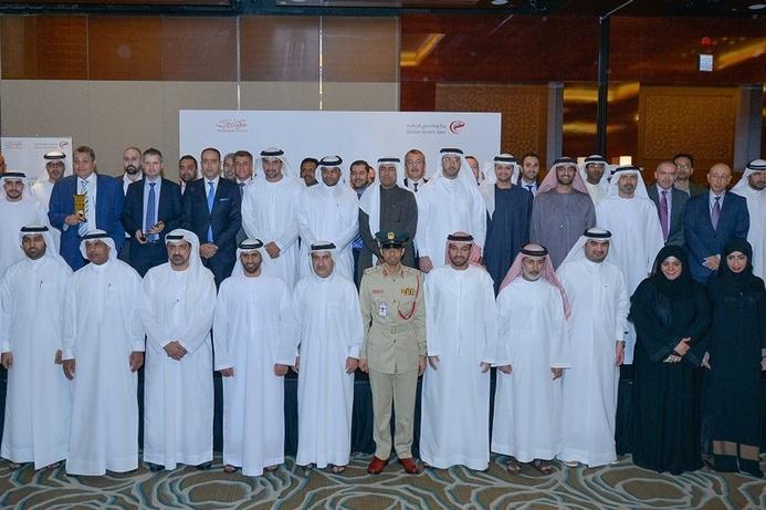 DSG honours public and private partners