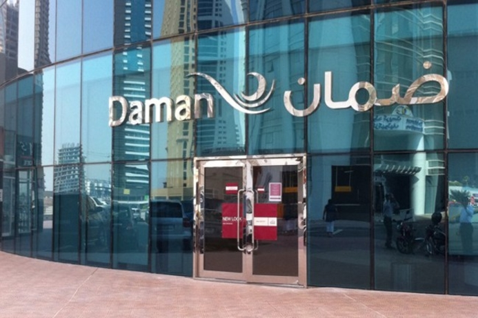 Daman connects new HQ with R&M cabling
