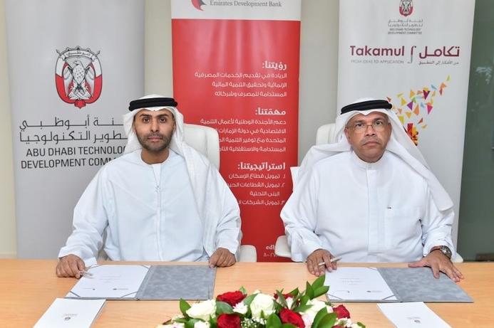 EDB to support TDC's intellectual property programme