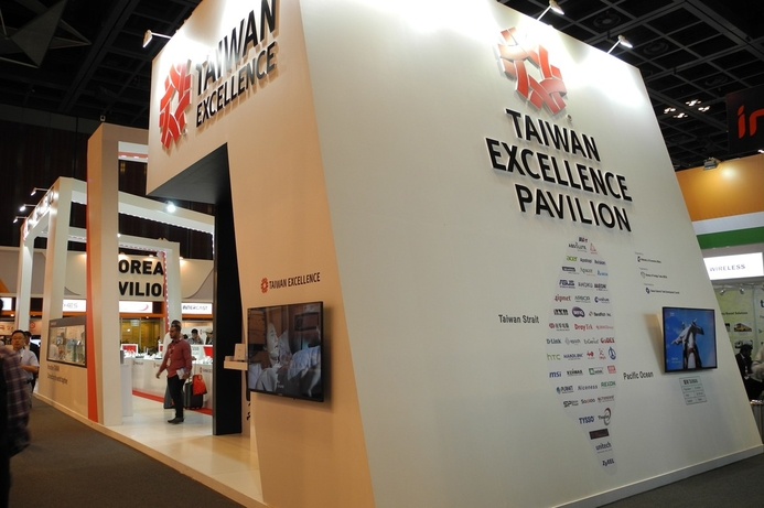 Taiwan Excellence Pavilion returns to GITEX