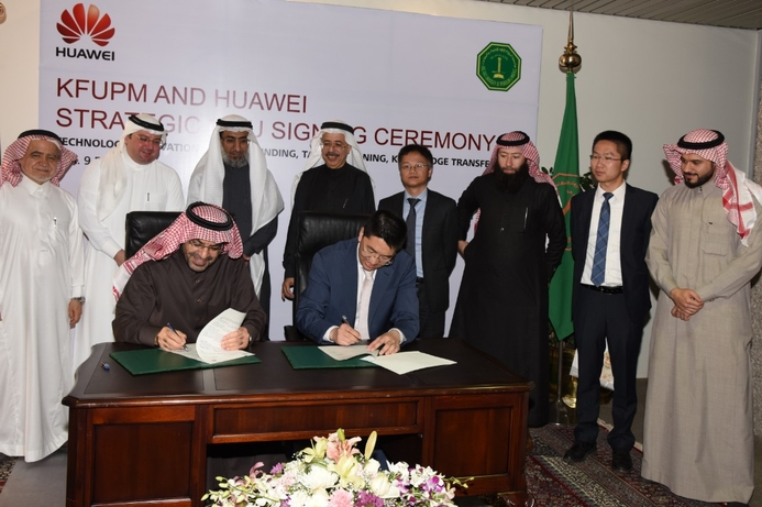 KFUPM and Huawei sign MoU for O&G ICT