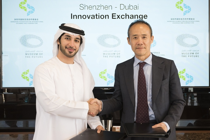 Dubai and Shenzhen sign agreement on innovation
