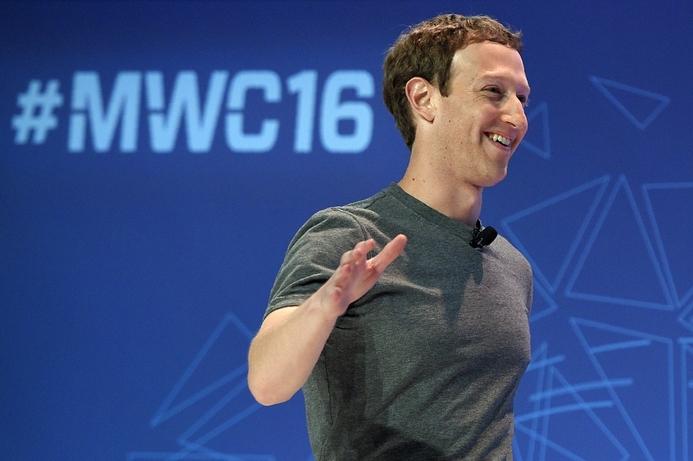 MWC 2016: Zuckerberg starts Telecom Infra Project