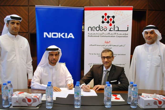 Nedaa selects Nokia for 5G-ready network