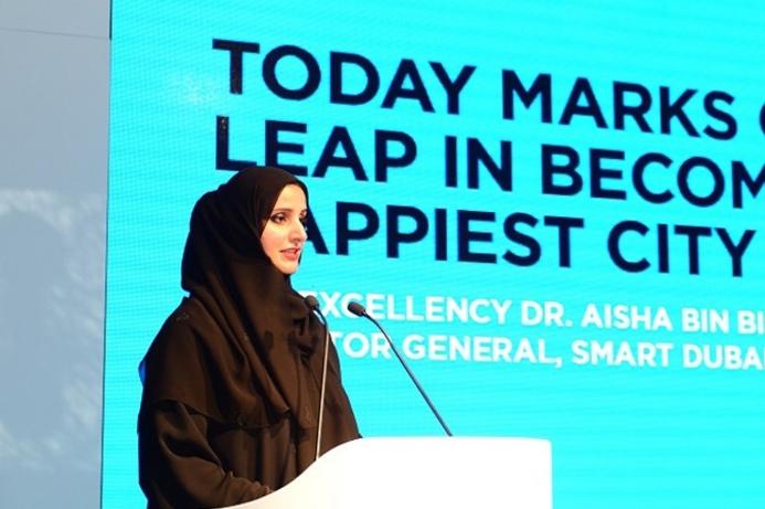 Dubai announces Smart Dubai Platform