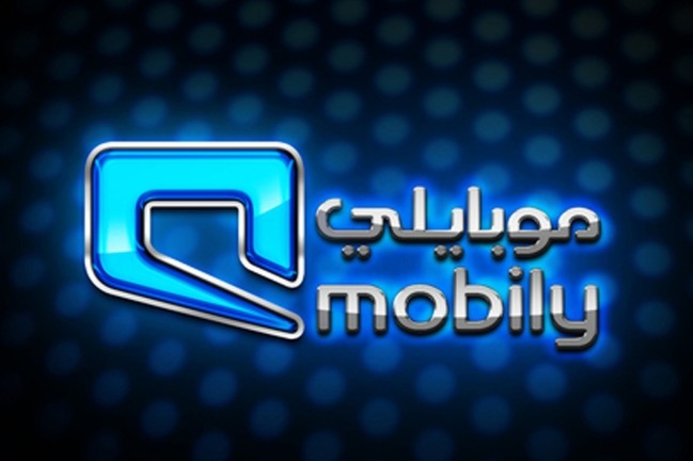 Mobily reiterates its commitment to security