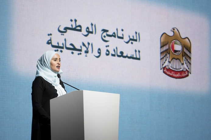 UAE announces govt Happiness Officer training
