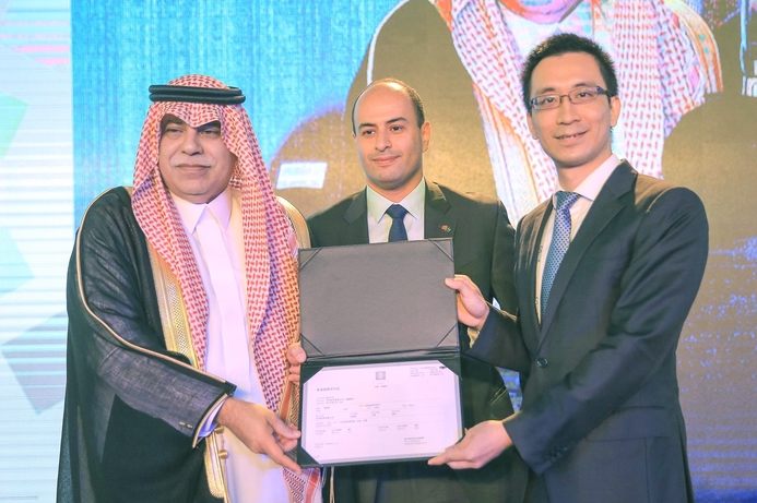 Huawei awarded commercial licence for Saudi