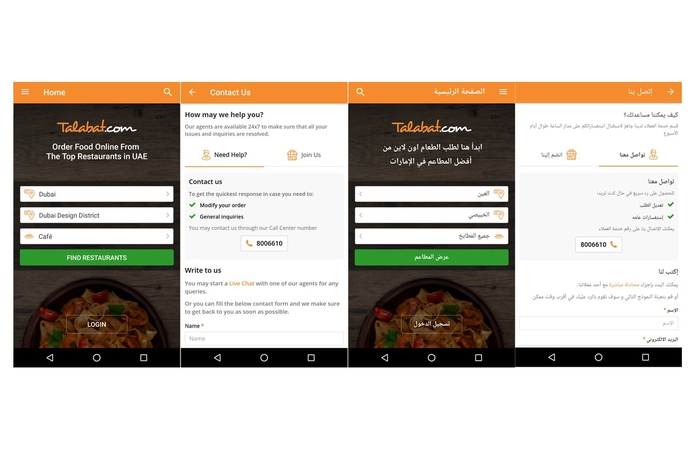 Talabat.com deploys Avaya and METCO for customer experience solutions