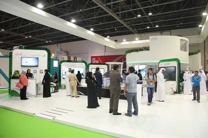 Innovation central to DEWA