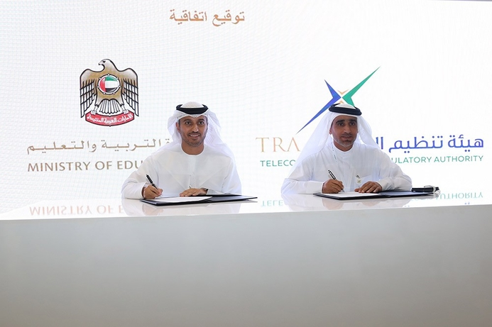 TRA and MoE announce AED17m ICT scholarships