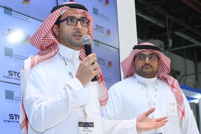 STC Business and AlJammaz Distribution partner