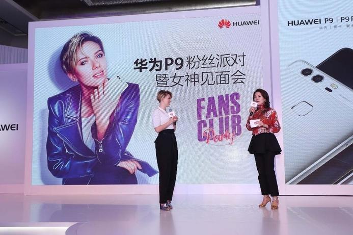 Huawei sells nine million P9 smartphones in 7 months