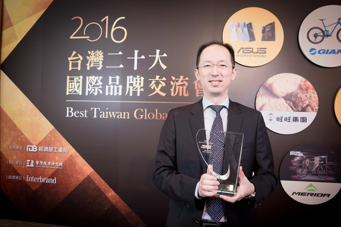 ASUS is Taiwan's most valuable global brand in 2016: Interbrand