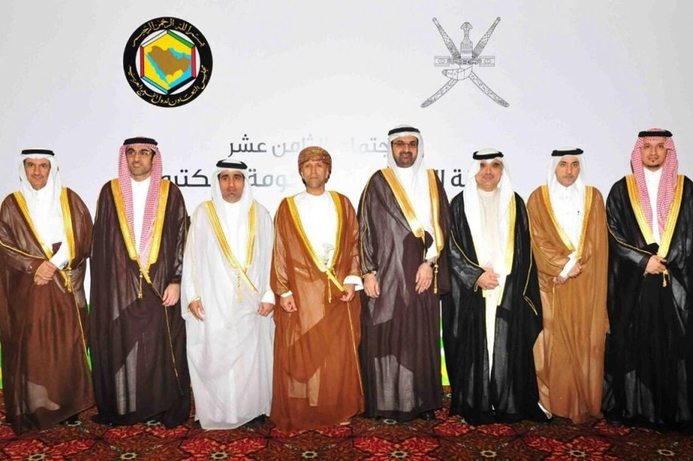 GCC eGovernment Ministerial Committee plans shared services