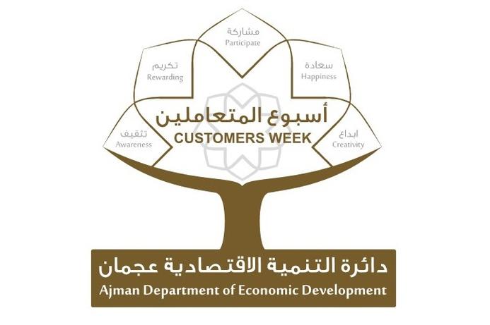 Ajman DED to host Customer Happiness Week