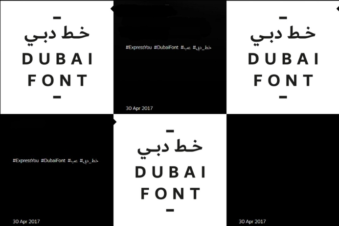 Dubai is the first city in the world with its own MS font