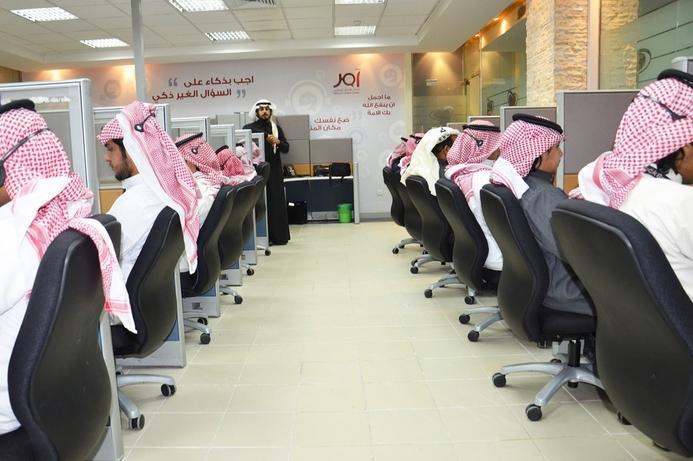 Smart Link, Avaya invest in KSA skills development