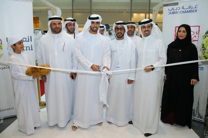 Tejar Dubai to boost Emirati businesses with smart app