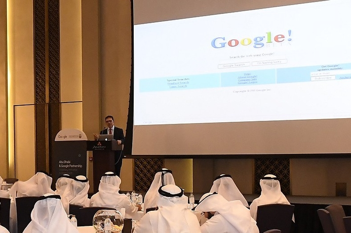 ADSIC and Google hold workshop on collaboration