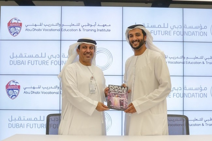 ADVETI to take Arabic science content from DFF