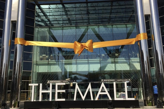 Jumeriah's The Mall gets connected