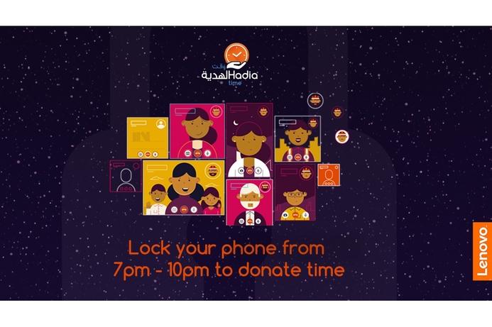 Lenovo brings back Hadia Time for Ramadan